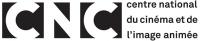 logo aide: Aide aux cinémas du monde